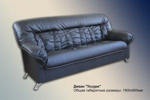 Диван прямой мягкий Уссури - Мебельная фабрика «На Трёхгорной»