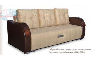 Диван прямой Ника 3 - Мебельная фабрика «Евростиль»