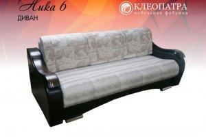 Диван прямой Ника 6 - Мебельная фабрика «Клеопатра»