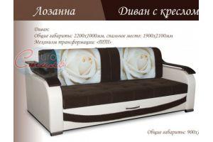 Диван прямой с креслом Лозанна - Мебельная фабрика «Евростиль», г. Ульяновск