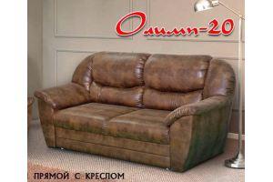 Диван прямой с креслом Олимп 20 - Мебельная фабрика «Олимп», г. Ульяновск