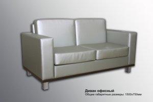 Диван прямой светлый двухместный - Мебельная фабрика «На Трёхгорной»