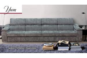Диван прямой Уют с ящиками - Мебельная фабрика «Жемчужина»