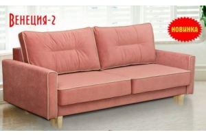 Диван прямой Венеция-2 - Мебельная фабрика «Барокко»
