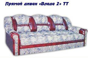 Диван прямой Влада 2 ТТ - Мебельная фабрика «Влада»