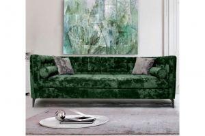 Диван Quadro - Мебельная фабрика «Аргос»