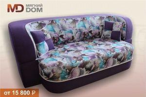 Диван раскладной Рондо - Мебельная фабрика «Мягкий Дом»