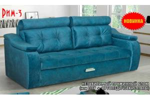 Диван прямой Рим-3 - Мебельная фабрика «Барокко»