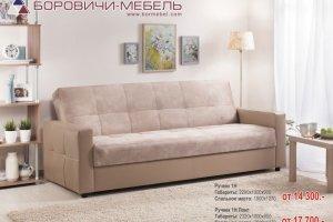 Диван Ручеек 1Н Лонг - Мебельная фабрика «Боровичи-Мебель»