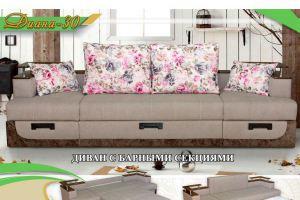 Диван с барными секциями Диана 30 - Мебельная фабрика «Диана»