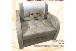 Диван Мини Лидер выкатной - Мебельная фабрика «Магеллан Мебель»