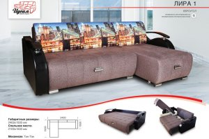 Диван с оттоманкой Лира 1 - Мебельная фабрика «Идеал»