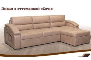 Диван с оттоманкой Сочи - Мебельная фабрика «Формула уюта»