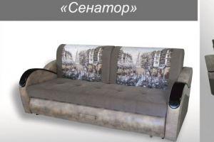 Диван Сенатор - Мебельная фабрика «МФ МАРКИЗА»