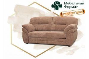 Диван Шарлотта 3 БД - Мебельная фабрика «Мебельный Формат»