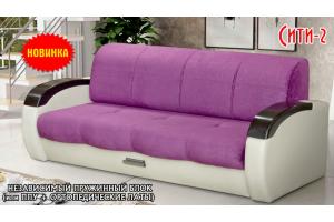 Диван Сити-2 - Мебельная фабрика «Барокко»