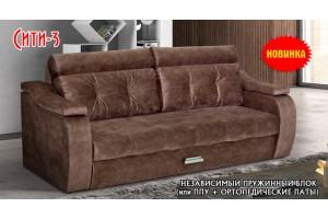 Диван Сити -3 - Мебельная фабрика «Барокко»