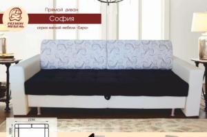 Диван София еврокнижка - Мебельная фабрика «Регион-мебель»