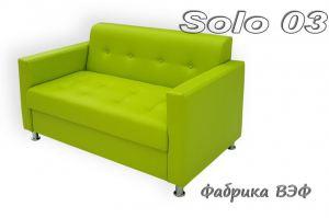 Диван Solo 3 - Мебельная фабрика «ВЭФ»