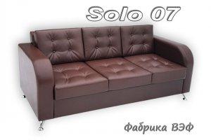 Диван Solo 7 - Мебельная фабрика «ВЭФ»