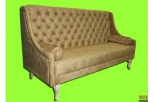 Диван Соната-120 - Мебельная фабрика «Уют»