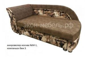 Диван тахта Малютка - Мебельная фабрика «Экон-мебель»