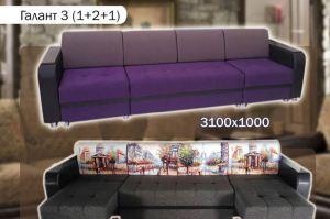 Диван трансформер Галант - Мебельная фабрика «Галант»