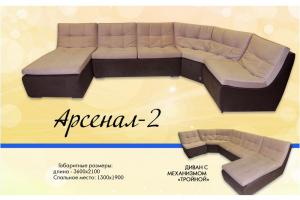 Диван угловой Арсенал 2 - Мебельная фабрика «Никас», г. Ульяновск