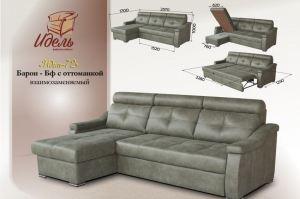 Диван угловой Идель 72 - Мебельная фабрика «Идель»