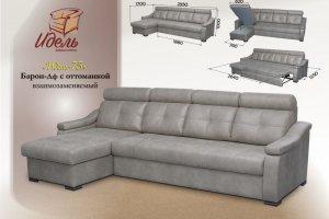 Диван угловой Идель 75 - Мебельная фабрика «Идель»