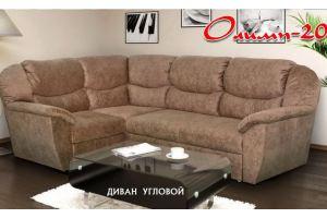 Диван угловой Олимп 20 - Мебельная фабрика «Олимп», г. Ульяновск