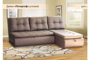 Диван угловой Петергоф - Мебельная фабрика «ФСМ Дарди», г. Ижевск