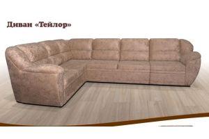Диван угловой Тейлор - Мебельная фабрика «Формула уюта»