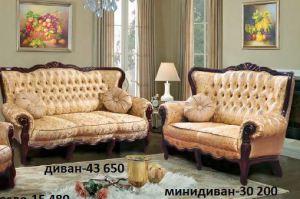 Диван Венеция 4 - Мебельная фабрика «Лад»