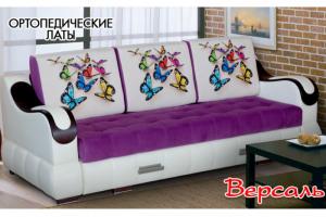 Диван Версаль прямой - Мебельная фабрика «Уютный Дом»