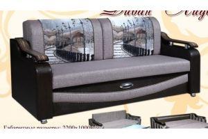 Диван выкатной Лидер - Мебельная фабрика «Магеллан Мебель»