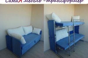 Двухъярусная кровать-диван трансформер  модель NEW - Мебельная фабрика «МебельГрад (мебель трансформер)»