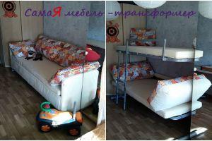 Двухъярусный диван NEW-Xpoint - Мебельная фабрика «МебельГрад (мебель трансформер)»