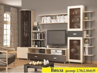 Гостиная Виола - Мебельная фабрика «Мебликон»
