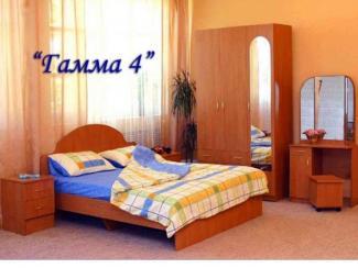 Спальня Гамма 4 ЛДСП