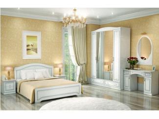Спальный гарнитур Берта - Мебельная фабрика «Альбина»