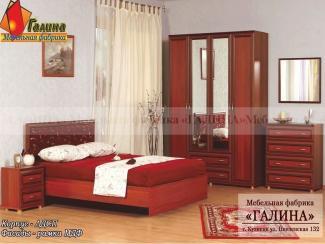 Спальный гарнитур 28
