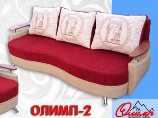 Диван «Олимп 2» - Мебельная фабрика «Олимп»