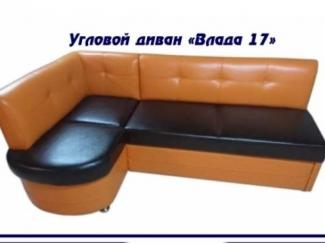 Угловой кухонный диван Влада 17