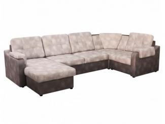 Новый П-образный диван Атлант 3 - Мебельная фабрика «КМК (Красноярская мебельная компания)»