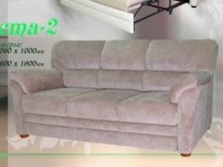 Диван прямой Веста 2 - Мебельная фабрика «Веста»