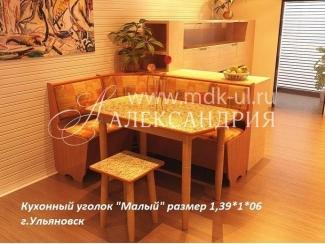 Кухонный угол МАЛЫЙ  - Мебельная фабрика «Александрия»