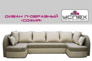 Угловой диван София - Мебельная фабрика «Успех»