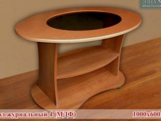 Стол журнальный 4 (МДФ) - Мебельная фабрика «Элна»