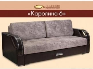 Диван еврокнижка Каролина 6 - Мебельная фабрика «Идиллия»